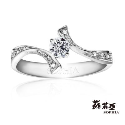 蘇菲亞SOPHIA - 守護愛情0.20克拉鑽石戒指