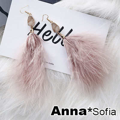 【3件5折】AnnaSofia 閃石飄柔爍羽 超大型耳針耳環(藕粉羽系)