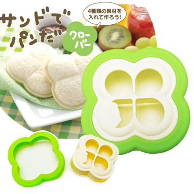日本幸運草口袋三明治土司模具組-療傷系設計 土司切邊器/早餐DIY/麵包/四葉草