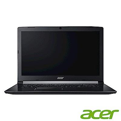 acer A715-71G-52KQ 15吋筆電(i5-7300/128G+1T/4G/