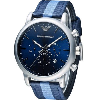 EMPORIO ARMANI Classic 計時帆布男錶-藍/46mm