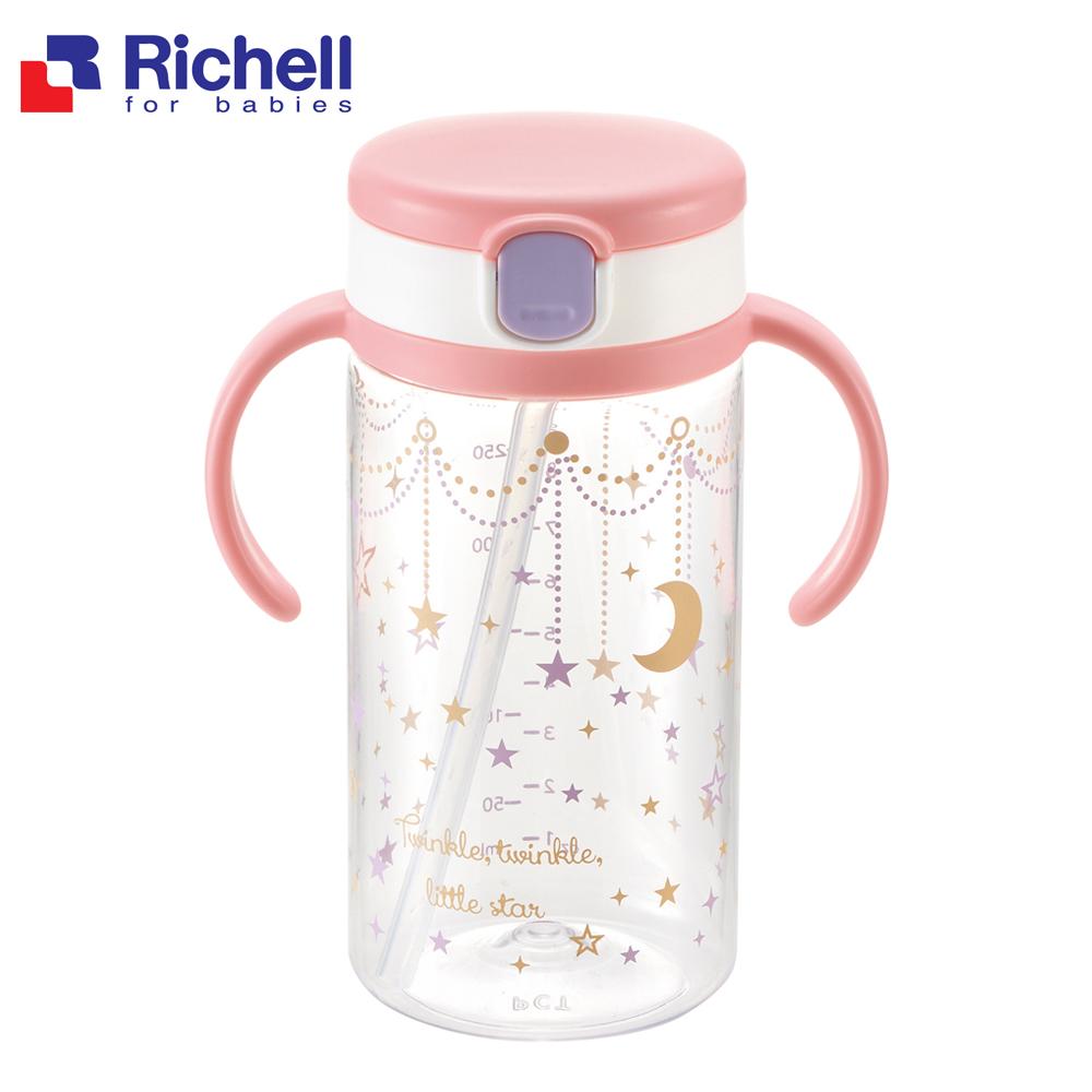 日本利其爾 Richell 幼兒學習水杯320ML- 星辰