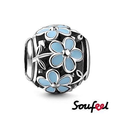 SOUFEEL索菲爾 925純銀珠飾 初春藍花 串珠