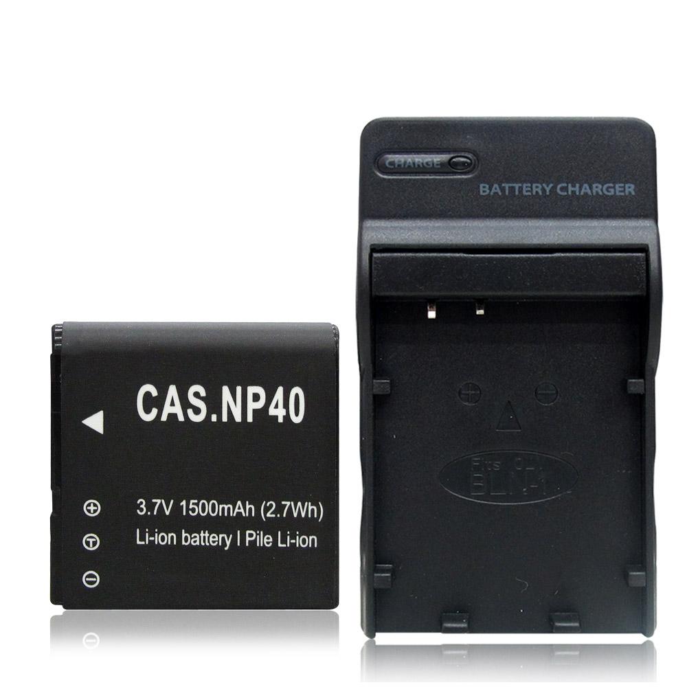CB CASIO NP-40 / C-NP40 高容量防爆相機充電組