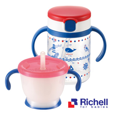 Richell利其爾 藍海夢水杯組合