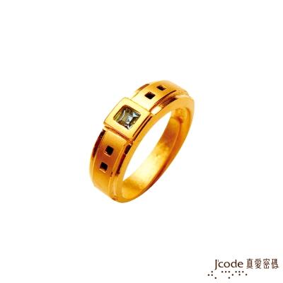 J'code真愛密碼 愛的時刻黃金/水晶男戒指