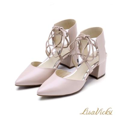 LisaVicky約會必備優雅繞踝綁帶尖包頭粗跟涼鞋--甜心粉