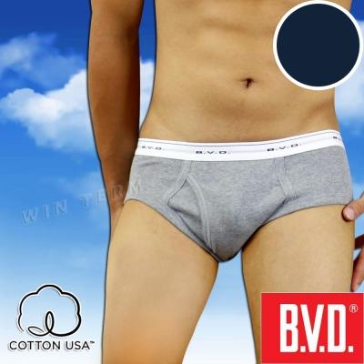 BVD 100%純棉彩色三角褲(丈青2入組)-台灣製造