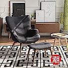 C est Chic爵士年代復古單人沙發+腳凳