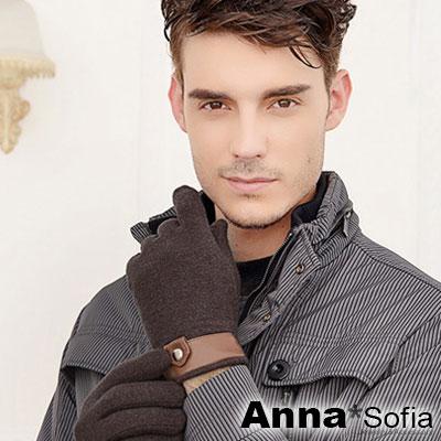 AnnaSofia-皮革角釦男用-觸屏觸控針織手套-深咖系