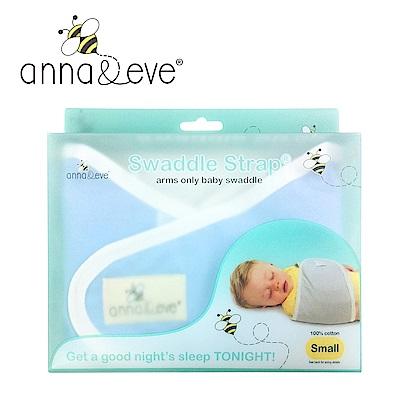 美國 Anna&Eve 嬰兒舒眠包巾 / 防驚跳早產兒肚兜 (S號/粉藍色)
