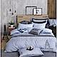 OLIVIA   奧斯汀 淺灰藍  雙人全鋪棉床包冬夏兩用被套四件組 product thumbnail 1