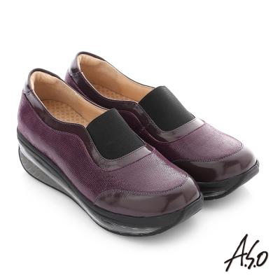 A.S.O 活力微笑 全真皮拼接彈力休閒鞋 紫色