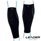 LEADER 進化版 運動專用V型壓縮小腿套 護腿套 二只入 黑底灰線
