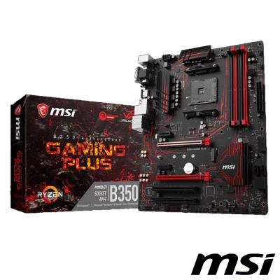 MSI微星 B350 GAMING PLUS 主機板