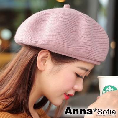 AnnaSofia 立體細波層線 混羊毛畫家帽貝蕾帽(甜粉系)