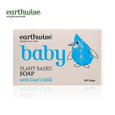 紐西蘭 Earthwise 大地本植 寶寶山羊奶香皂(80g)
