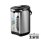 大家源 三段定溫熱水瓶(4.6L) TCY-2025