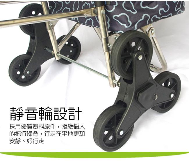 輕巧折疊不鏽鋼靜音輪購物車