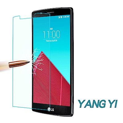 YANGYI揚邑 LG G4 鋼化玻璃膜9H防爆抗刮防眩保護貼