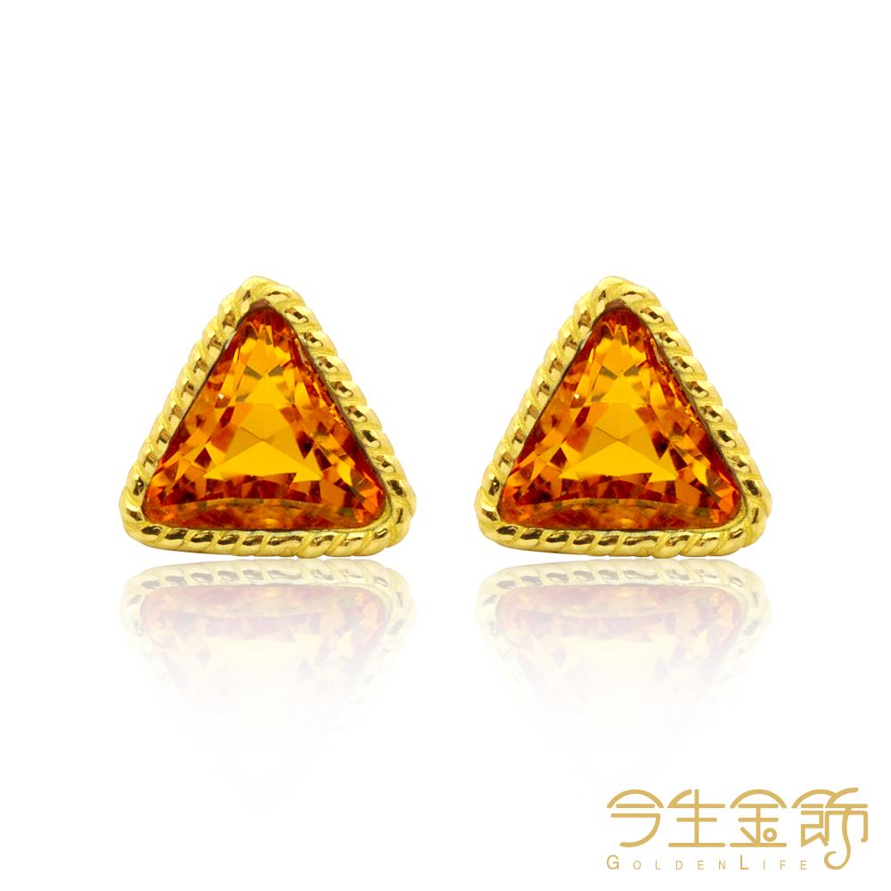 今生金飾 星曲耳環 時尚黃金耳環