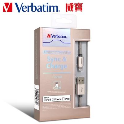 Verbatim Apple MFi認證鋁合金充電傳輸線120cm (金)