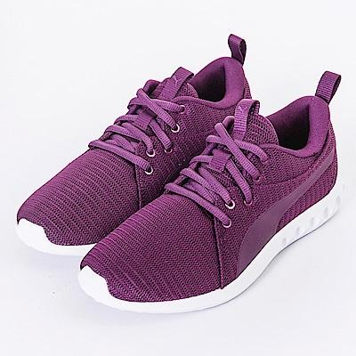 PUMA-CARSON 2 WNS女慢跑鞋-紫