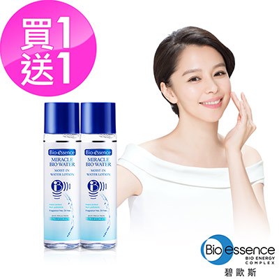 Bio-essence 碧歐斯 高水感微量礦物保濕露150ml(買1送1)