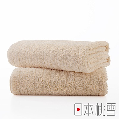 日本桃雪今治超長棉浴巾超值兩件組(咖啡色)