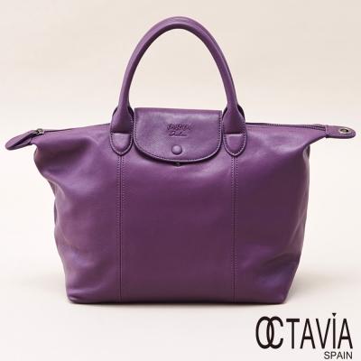 OCTAVIA 真皮 - 恩雅 法式羊皮水餃軟包-大 - 氣質紫