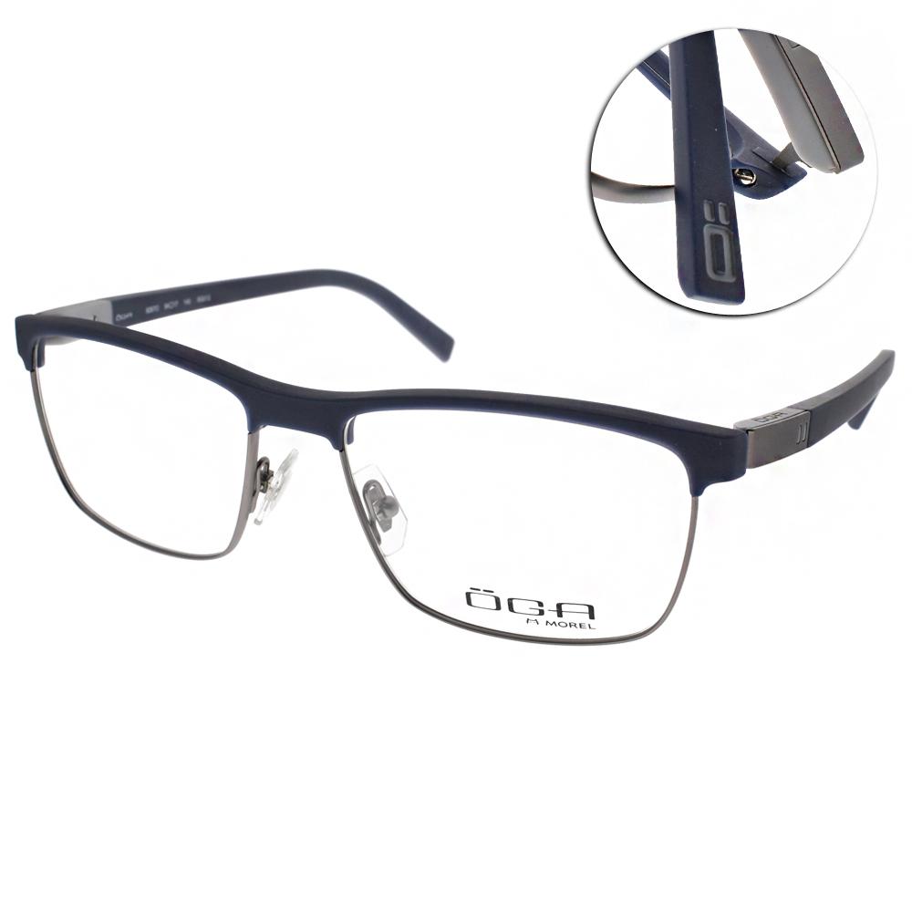 OGA眼鏡 瑞典頂級品牌/藍#OGA8267O BG012