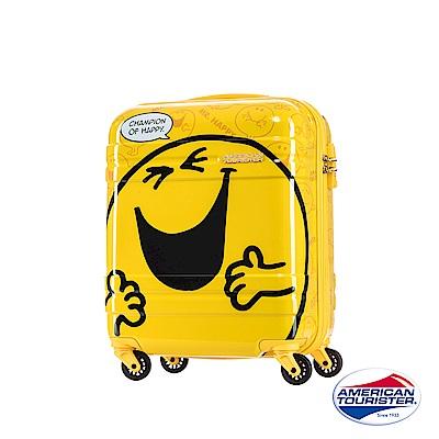 AT美國旅行者(兩色可選)18吋硬殼TSA登機箱