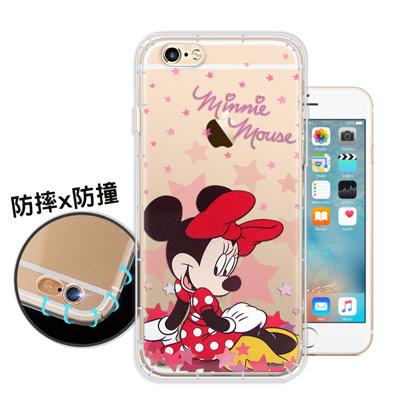 迪士尼授權正版 iPhone 6s 4.7吋 星星系列 空壓安全手機殼(米妮)