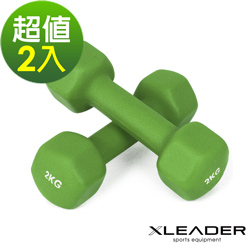 Leader X 熱力燃脂 彩色包膠六角韻律啞鈴 2入組 2KG 綠色 - 急