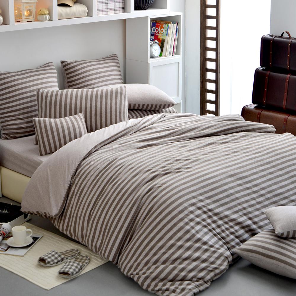 義大利La Belle 斯卡線曲 雙人四件式色坊針織被套床包組-咖啡