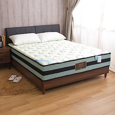 佈雷爾 水冷膠涼感二線全封單人加大3.5尺高筒獨立筒床墊