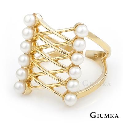 GIUMKA 正韓貨雙排珍珠交叉開口戒指-寬版