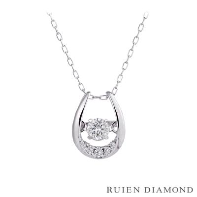 RUIEN DIAMOND 15分跳舞鑽石 矚目18K白金 鑽石項墜