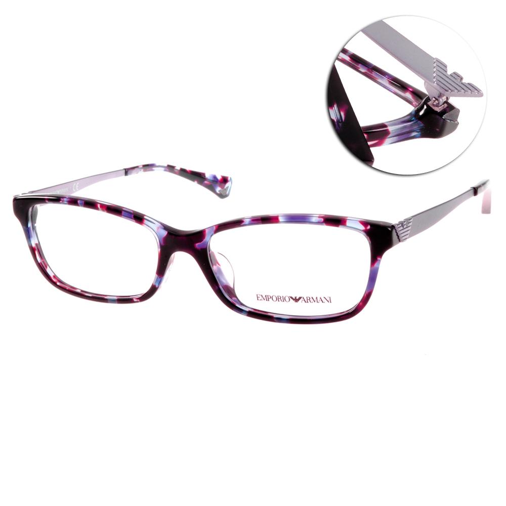 EMPORIO ARMANI眼鏡  義式經典/紫#EA3031F 5226