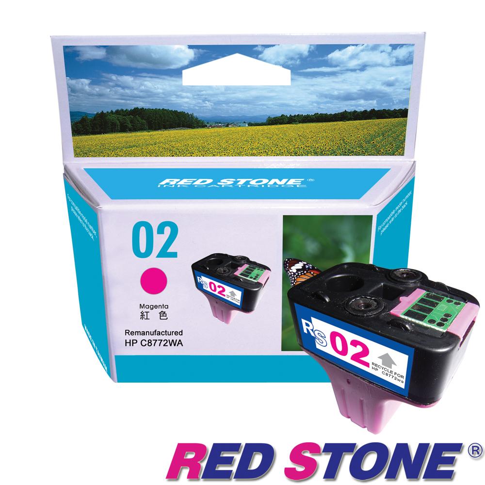 RED STONE for HP C8772WA環保墨水匣NO.02(紅色)
