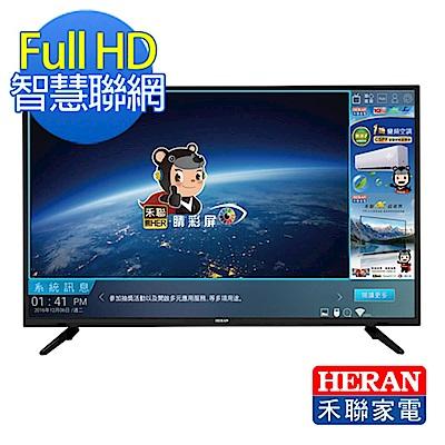 HERAN禾聯 43吋 LED液晶顯示器+視訊盒 HF-43EA3