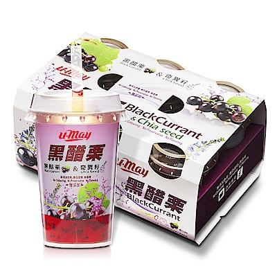 U-MAY 無添加系列-優妹黑醋栗健康凍飲8盒入(220gx6瓶)