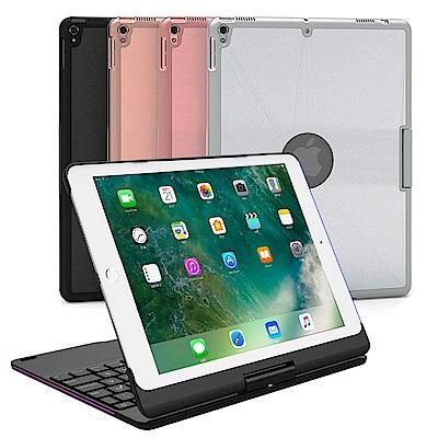 iPad Pro10.5吋專用360度旋轉型鋁合金藍牙鍵盤/筆電盒
