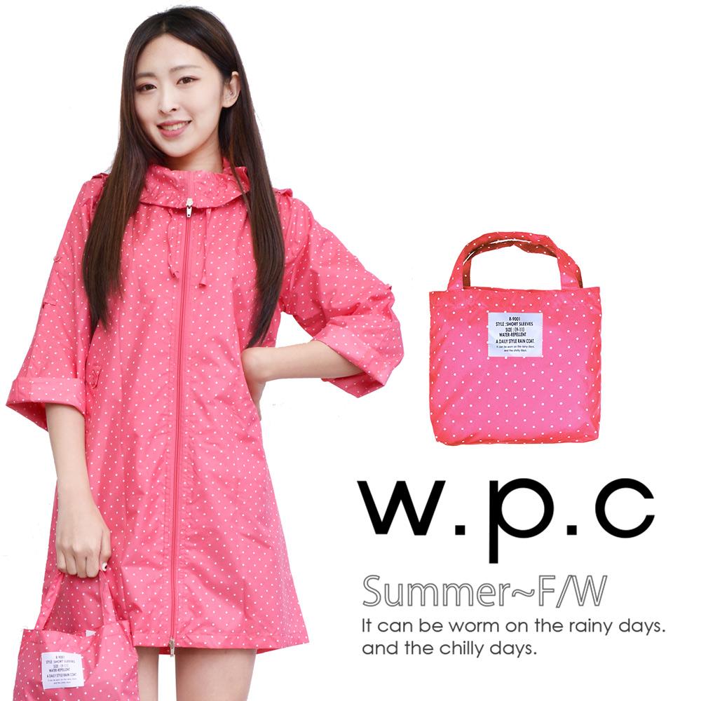 w.p.c 2 way袖子可折。時尚雨衣/風衣(R9001)_桃紅點點