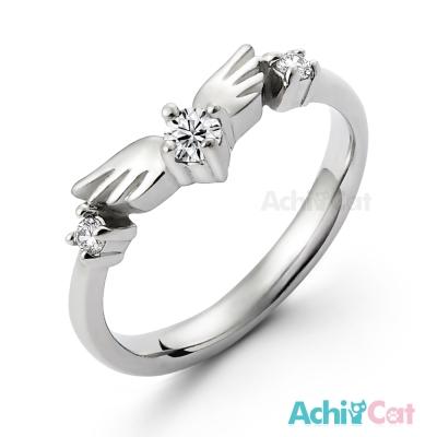 AchiCat 珠寶白鋼戒指尾戒 公主甜心翅膀