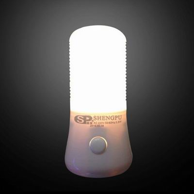 iSFun 迷你亮光 省電開關夜燈 黃光