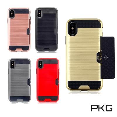 PKG Apple IPhone X 抗震防摔保護殼(插卡系列)