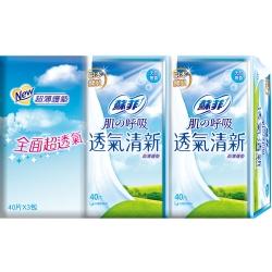 蘇菲 透氣清新超薄護墊天然無香(14CM)(40片 x 3包/組)