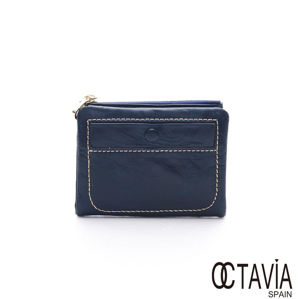 OCTAVIA 8 真皮 - 小口袋 油蠟牛皮二折短夾 - 恰好藍