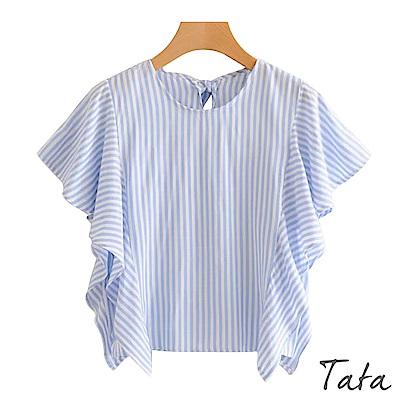 後背綁帶條紋上衣 TATA